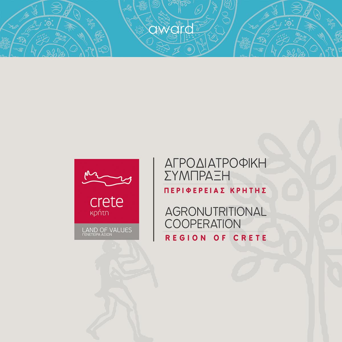 Απονομή σήματος Κρήτη