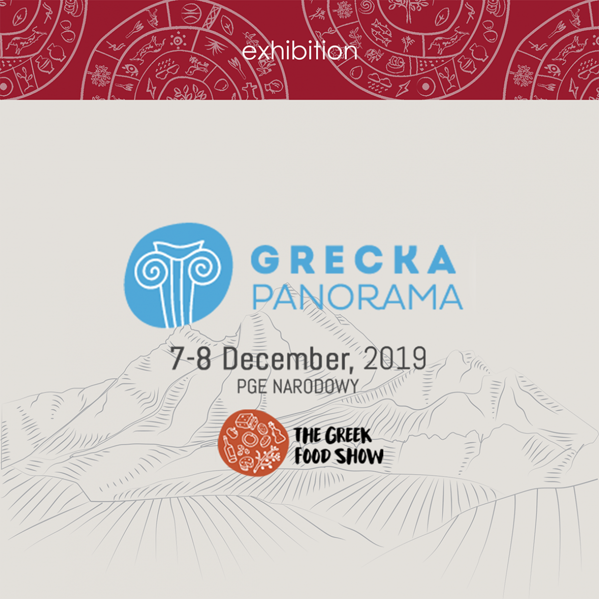 Nasz udział w Międzynarodowej Wystawie Grecka Panorama - Greek Food Show 2019